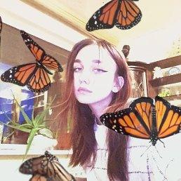 Яна, 20 лет, Челябинск
