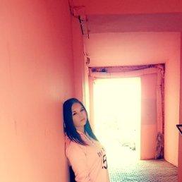 Александра, 21 год, Челябинск