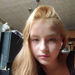 Аня, 16 лет, Челны