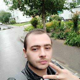 Дмитрий, 30 лет, Видное