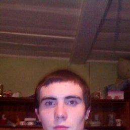 Анатолий, 24 года, Заинск