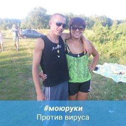 Егор, 31 год, Конотоп