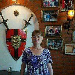 Екатерина, 40 лет, Хабаровск