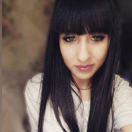 Дарья, 19 лет, Ростов-на-Дону
