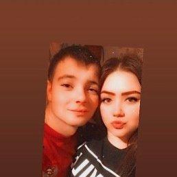 As, 18 лет, Белогорск