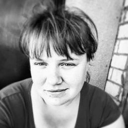 Алёна, Самойловка, 29 лет