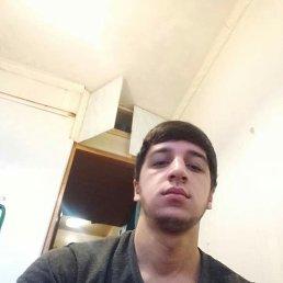 Амир, 18 лет, Ступино