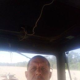 Григорий, 48 лет, Воронеж