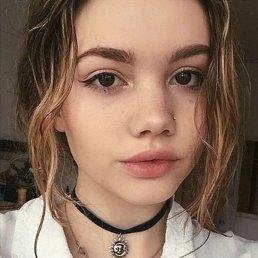 Дарина, 20 лет, Волгоград