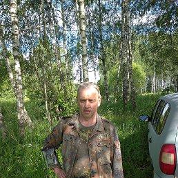 Валентин, 51 год, Тула
