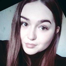 Эльза, 23 года, Нижний Новгород