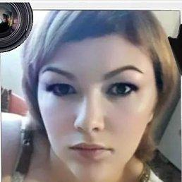 Полина, 33 года, Томск