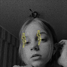Анастасия, 20 лет, Архангельск