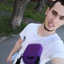 Иван, 20 лет, Архангельск