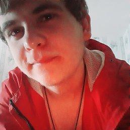 Андрей, Пенза, 20 лет