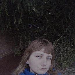 Татьяна, 28 лет, Смоленск