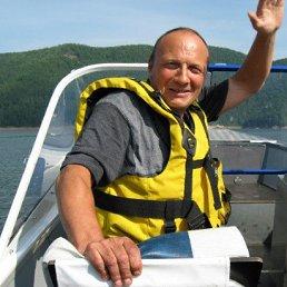 Андрей, 60 лет, Ейск