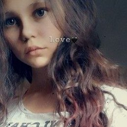 Аliska, 17 лет, Фатеж