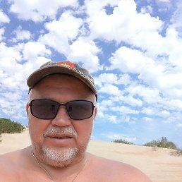 Дмитрий, 55 лет, Анапа
