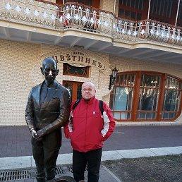 Валерий, 60 лет, Астрахань