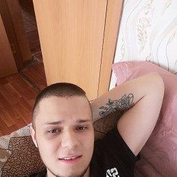 Сергей, 21 год, Ангарск