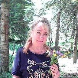 Людмила, Курск, 67 лет