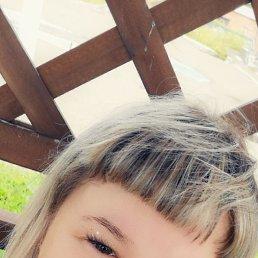 Людмила, 33 года, Красноярск