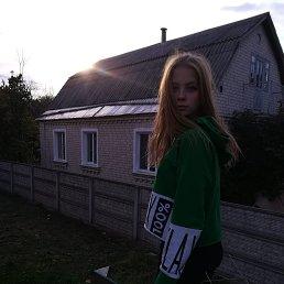 Karina, 23 года, Киев