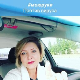 Оксана, 38 лет, Ульяновск