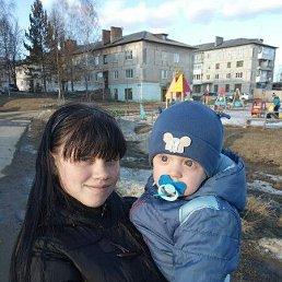 Алина, 22 года, Нижний Тагил