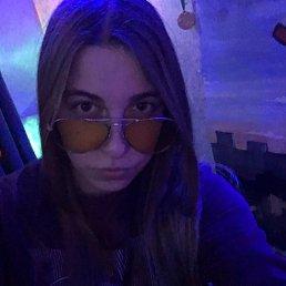 Vilena, 20 лет, Кривой Рог