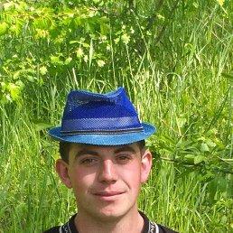 Виталий, 22 года, Кременчуг