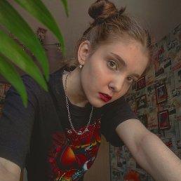 Валя, 18 лет, Хабаровск