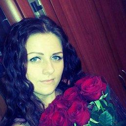 Татьяна, Тверь, 30 лет