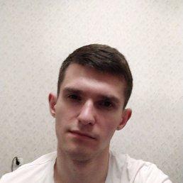 Андрей, 20 лет, Курчатов