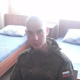Денис, 24 года, Одинцово