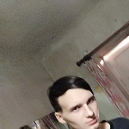 Данил, 19 лет, Михайловск