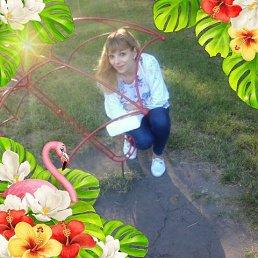 Екатерина, 42 года, Белгород