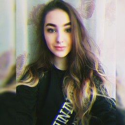 Анна, Челябинск, 17 лет