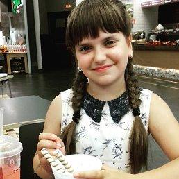 Alina, 18 лет, Обухов
