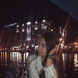 Влада, Астрахань, 20 лет