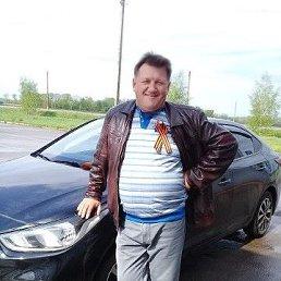 Сергей, 51 год, Воронеж