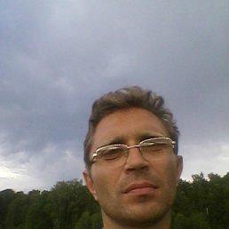 александр, 44 года, Троицк