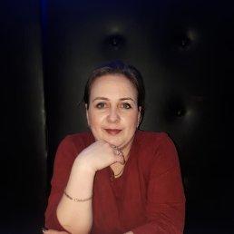 Дарья, 33 года, Хабаровск