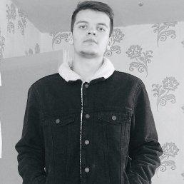 Ваня, 19 лет, Данилов