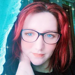 Катерина, 29 лет, Бийск