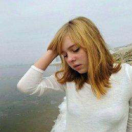 Полина, 17 лет, Петропавловск-Камчатский