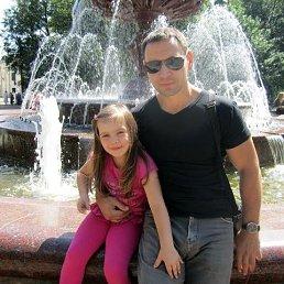 Александр, 46 лет, Киров