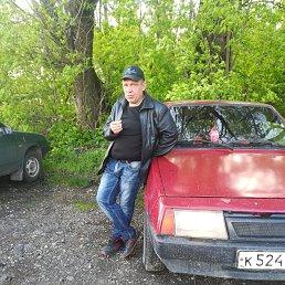 Евгений, 45 лет, Рыбинск