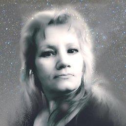 Людмила, Новосибирск, 53 года